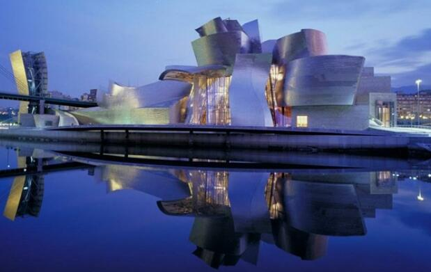 Menú Degustación + Visita al Guggenheim