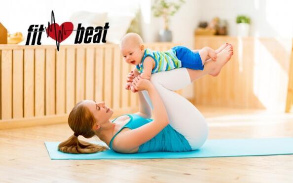 Clases postparto con tu bebé o actividad especial para embarazadas