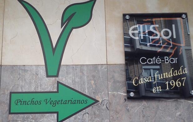 Ven a probar 2 pinchos vegetarianos + 2 vinos