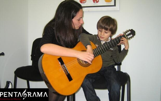 Curso express de iniciación a un instrumento musical