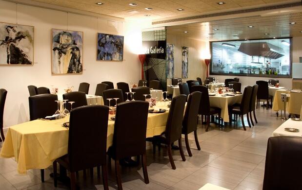 Menú especial en Restaurante La Galería