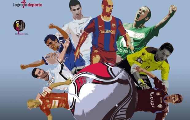 Disfruta de la Copa de España de F. Sala