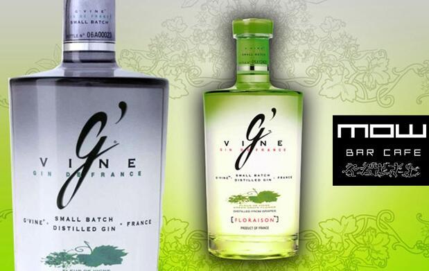 Estas Navidades prueba el mejor Gin Tonic