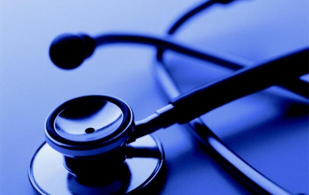 Chequeo deportivo - Clínica Dr. Pereda