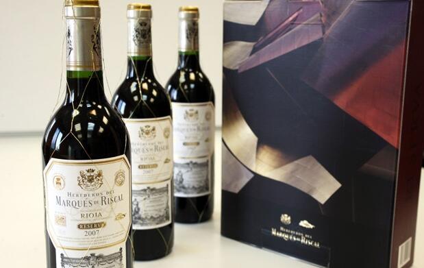 Marqués de Riscal Reserva 2007, estuche 3 botellas
