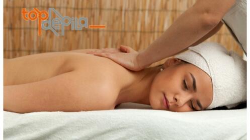 Masaje craneal y de espalda en Topdepila