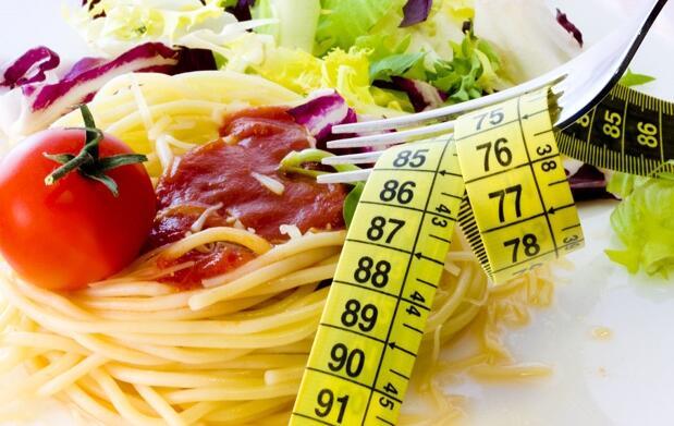 Estudio nutricional completo