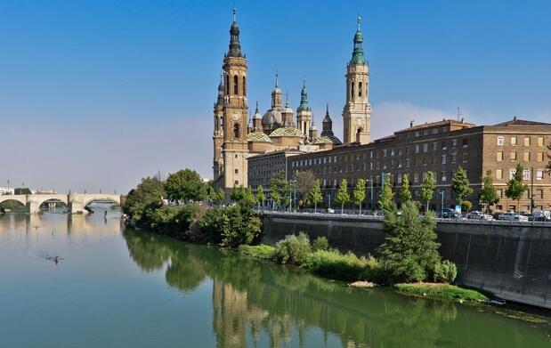 Escapada a Zaragoza para 2 personas