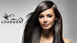 Tratamiento de keratina y oro líquido para hidratar tu cabello, brillo infinito